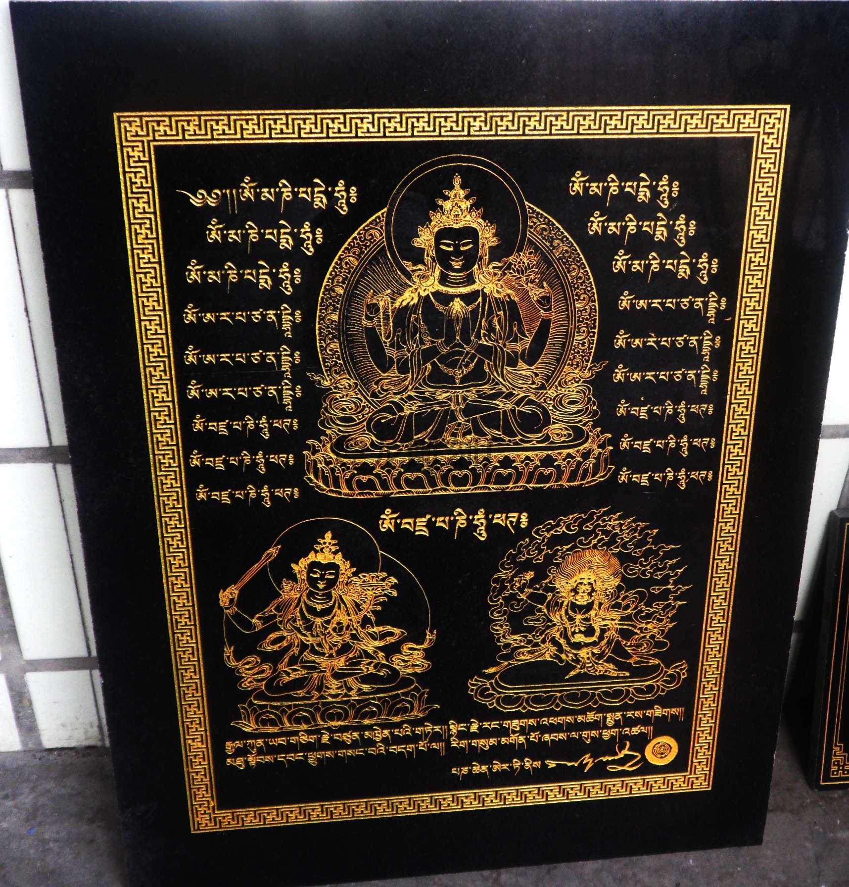 藏族民居雕刻花纹